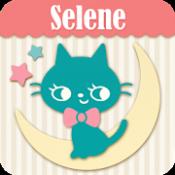 Androidアプリ「かわいい♥︎生理日予測・排卵日計算【セレネカレンダー】は無料」のアイコン