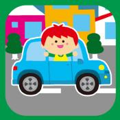 Androidアプリ「親子で遊ぼう! くるまdeブーブー!」のアイコン