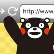 Androidアプリ「ブログもネットショップも!『ホームページ作成アプリ』」のアイコン