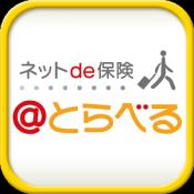 Androidアプリ「@とらべる」のアイコン