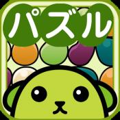 Androidアプリ「豆しばパズル」のアイコン