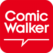 Androidアプリ「ComicWalker 無料マンガ読み放題コミックアプリ」のアイコン