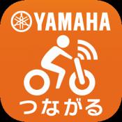 Androidアプリ「バイクNAVI 〜つながるバイクアプリ〜」のアイコン