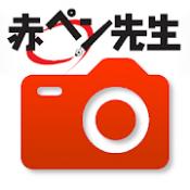 Androidアプリ「赤ペン 提出カメラ」のアイコン
