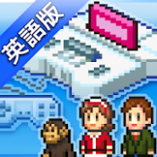Androidアプリ「Game Dev Story」のアイコン