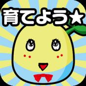 Androidアプリ「ふなっしーを育成しよう☆簡単暇つぶしゲーム☆」のアイコン