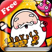 Androidアプリ「わお!クリスマスソング Free」のアイコン