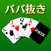 Androidアプリ「ババ抜き[トランプゲーム]」のアイコン