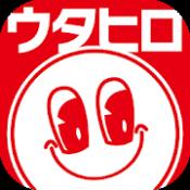 Androidアプリ「ウタヒロ:「カラオケルーム歌広場」公式アプリ★クーポンあり♪」のアイコン