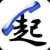 Androidアプリ「起きれるモーニングコール」のアイコン