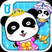 Androidアプリ「おもしろい比較-BabyBus子ども・幼児向け無料知育アプリ」のアイコン
