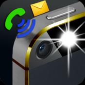 Androidアプリ「フラッシュアラート」のアイコン