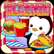 Androidアプリ「ペンギン レストラン」のアイコン