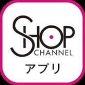 Androidアプリ「ショップチャンネル ~通販・テレビショッピング~」のアイコン