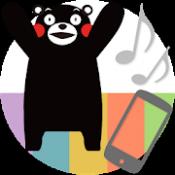 Androidアプリ「着メロ設定アプリ~くまモンと楽しむ着信音~/KUMATTO♪」のアイコン