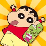 Androidアプリ「クレヨンしんちゃん 嵐を呼ぶ 炎のカスカベランナー!!」のアイコン