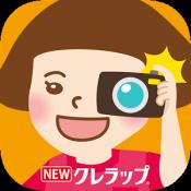 Androidアプリ「おかっパメラ ~おかっぱに変身!写真合成&加工カメラ~」のアイコン