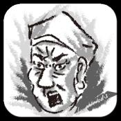 Androidアプリ「暴れ松尾芭蕉」のアイコン