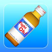Androidアプリ「ファイトぉ~いっぱ~つ!」のアイコン