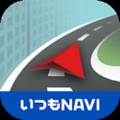 Androidアプリ「ゼンリンいつもNAVI [ドライブ]-本格カーナビで渋滞回避」のアイコン