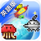 Androidアプリ「Epic Astro Story」のアイコン