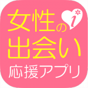 Androidアプリ「Pure-i(ピュアアイ)真剣な出会い、恋愛、婚活、恋人探し」のアイコン