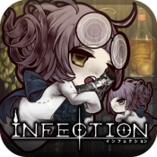 Androidアプリ「Infection」のアイコン
