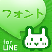 Androidアプリ「フォント for LINE_RixClip」のアイコン