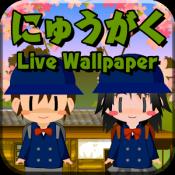 Androidアプリ「入学式 -ライブ壁紙-」のアイコン