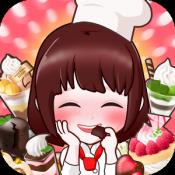 Androidアプリ「濃厚!ウマすぎショコラ -チョコレートショップ-」のアイコン