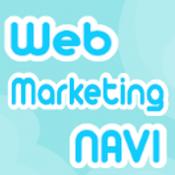 Androidアプリ「Webマーケティングナビ」のアイコン