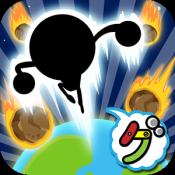 Androidアプリ「地球最後の日」のアイコン