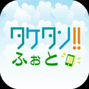 Androidアプリ「タケタン!!ふぉと」のアイコン