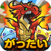 Androidアプリ「がったいモンスター~超ハマるパズルゲーム~」のアイコン
