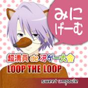 Androidアプリ「LTLミニゲーム【超満員de冴ゲー大会】」のアイコン