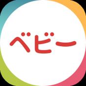 Androidアプリ「クックパッド ベビー/妊娠・出産に関する情報を毎週お届け」のアイコン