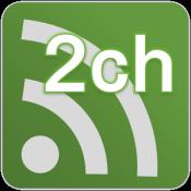 Androidアプリ「圏外で2chまとめが読める/アンテナスキップ/まとめリーダー」のアイコン