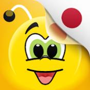 Androidアプリ「FunEasyLearnで無料日本語学習」のアイコン