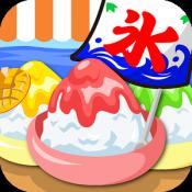 Androidアプリ「かき氷はじめました -レシピを集めてお店を育成![無料]-」のアイコン