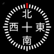 Androidアプリ「デジタルコンパス」のアイコン