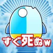 Androidアプリ「マンボウってすぐ死ぬよね~すぐ死ぬ激ムズアクションゲーム~」のアイコン