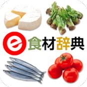 Androidアプリ「e食材辞典 for Android」のアイコン