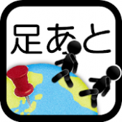 Androidアプリ「簡単記録!Route Marker」のアイコン