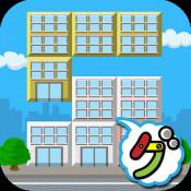 Androidアプリ「ビルリス」のアイコン