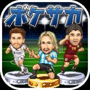 Androidアプリ「ポケサカ【サッカー無料育成ゲーム】ポケットサッカークラブ」のアイコン