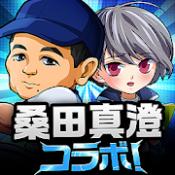 Androidアプリ「ぼくらの甲子園!ポケット 高校野球ゲーム」のアイコン