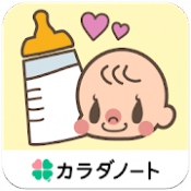 Androidアプリ「授乳ノート-かんたん、便利!-毎日続く授乳&育児記録-」のアイコン