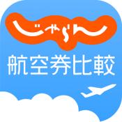 Androidアプリ「じゃらん航空券比較」のアイコン