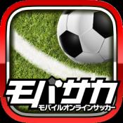 Androidアプリ「サッカーゲーム モバサカ2016-17無料戦略サッカーゲーム」のアイコン