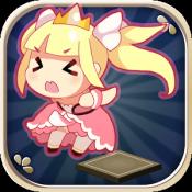 Androidアプリ「おてんば姫と魔王の城」のアイコン